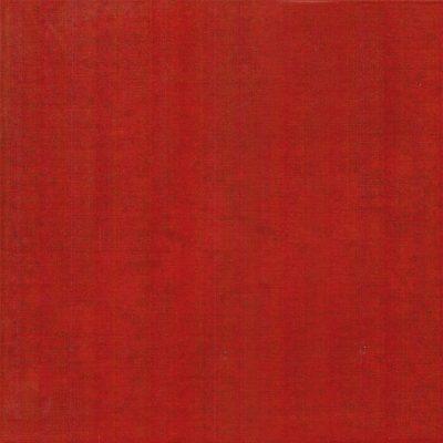 هارمونی قرمز
